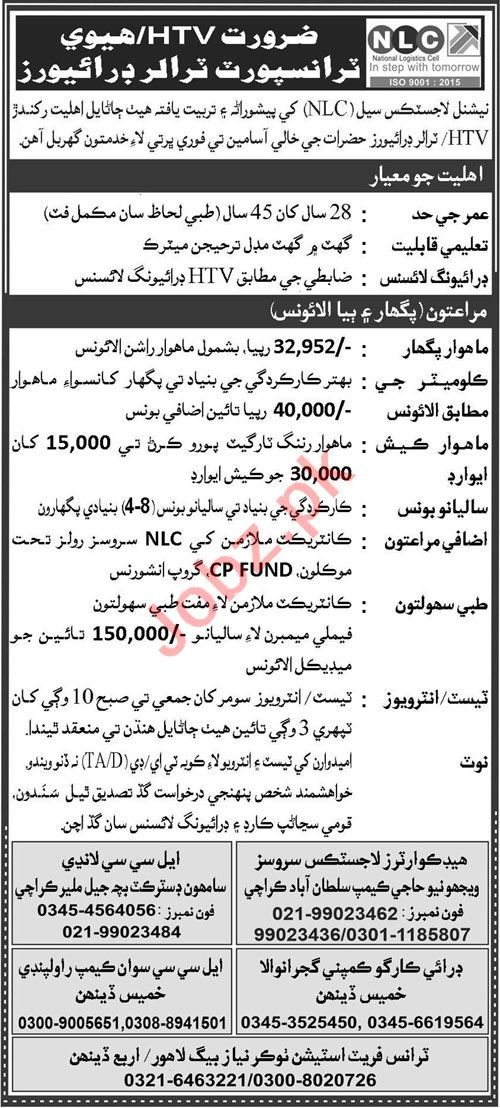 National Logistics Cell NLC Rawalpindi Jobs 2021 for Drivers