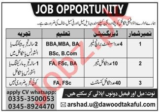 Dawood Family Takaful Peshawar Region Jobs 2021 for Manager
