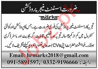 Marks Peshawar Jobs 2021 for Assistant Manager Production