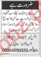 Contractor & Construction Engineer Jobs 2021 in Islamabad