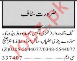 Head Waiter & Delivery Rider Jobs 2021 in Multan