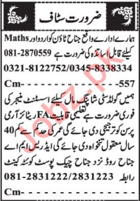 Finance Manager & Female Teacher Jobs 2021 in Quetta