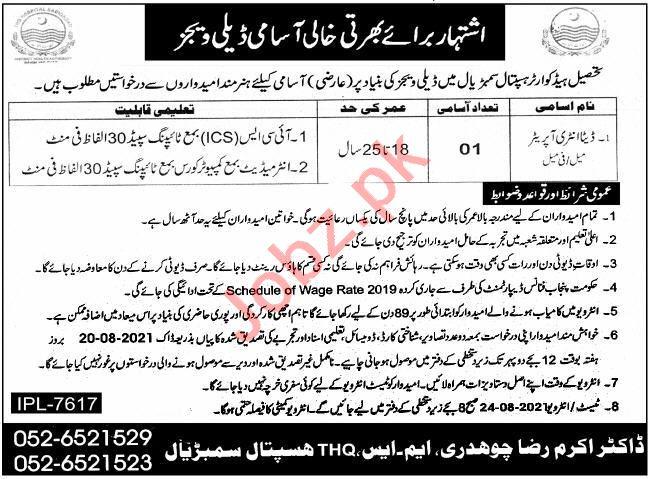 Tehsil Headquarter Hospital THQ Sambrial Jobs 2021
