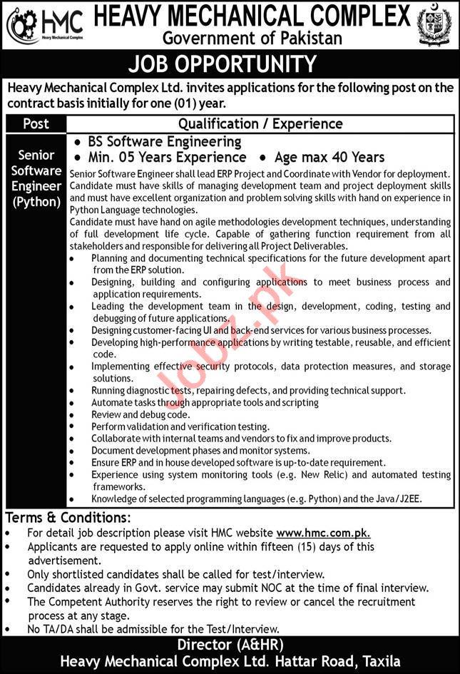 Heavy Mechanical Complex HMC Taxila Jobs 2021