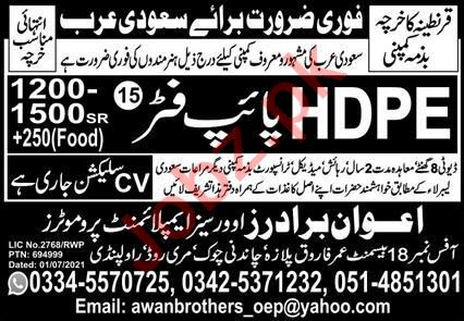 HDPE Pipe Fitter & Pipe Fitter Jobs 2021 in Saudi Arabia