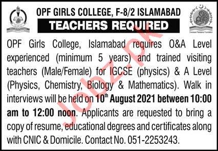 OPF Girls College F-8/2 Islamabad Jobs 2021 for Teachers
