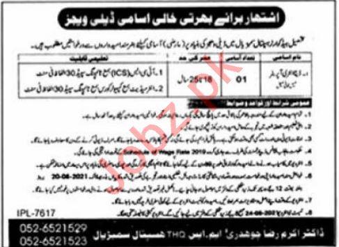 Tehsil Headquarter Hospital THQ Sambrial Sialkot Jobs 2021