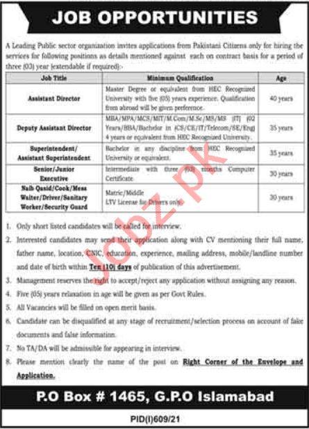 P O Box No 1465 GPO Islamabad Jobs 2021 Assistant Director