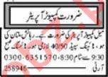 Computer Operator & Call Operator Jobs 2021 in Multan