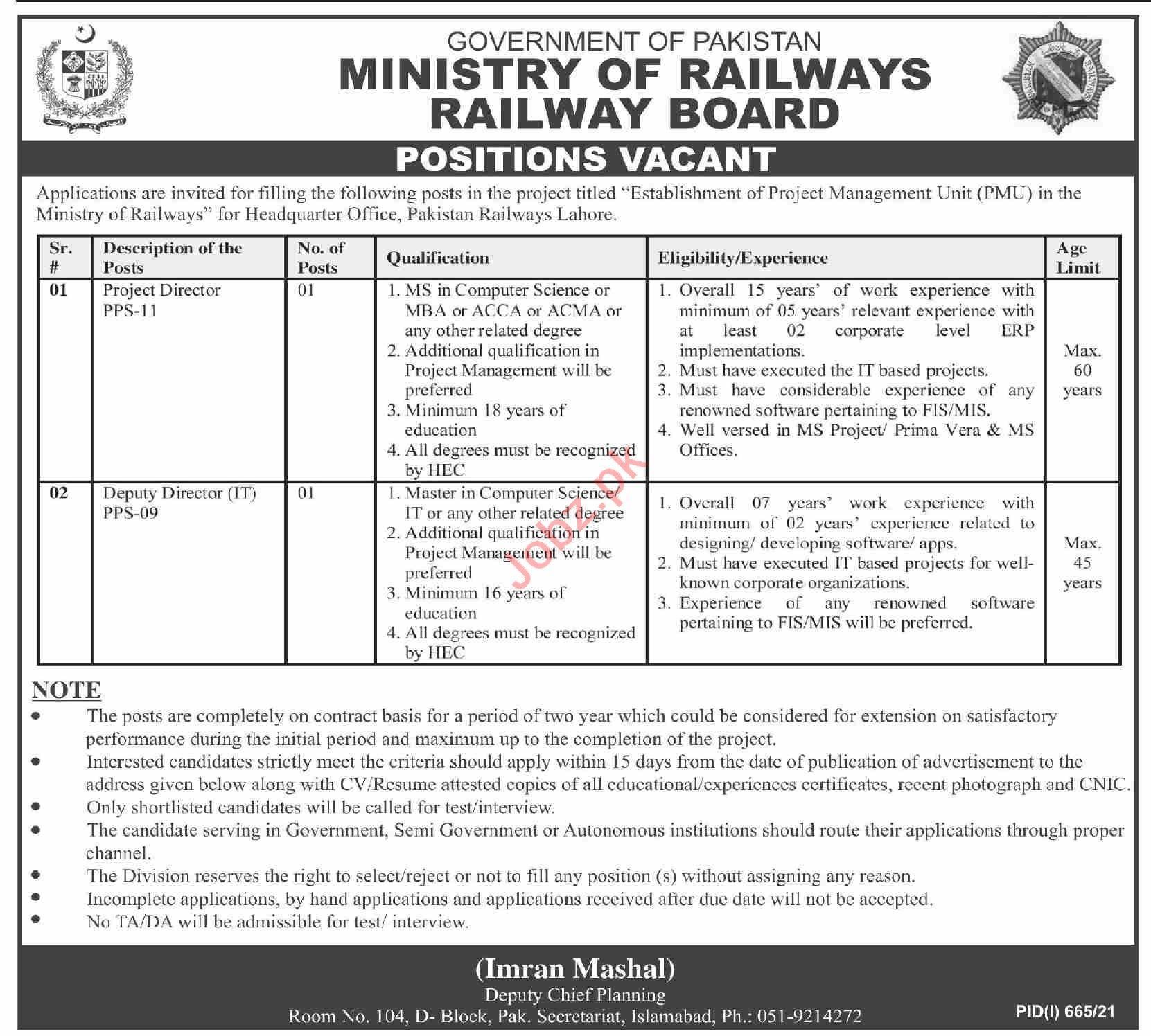 Railways Board Ministry of Railways Jobs 2021 for Director