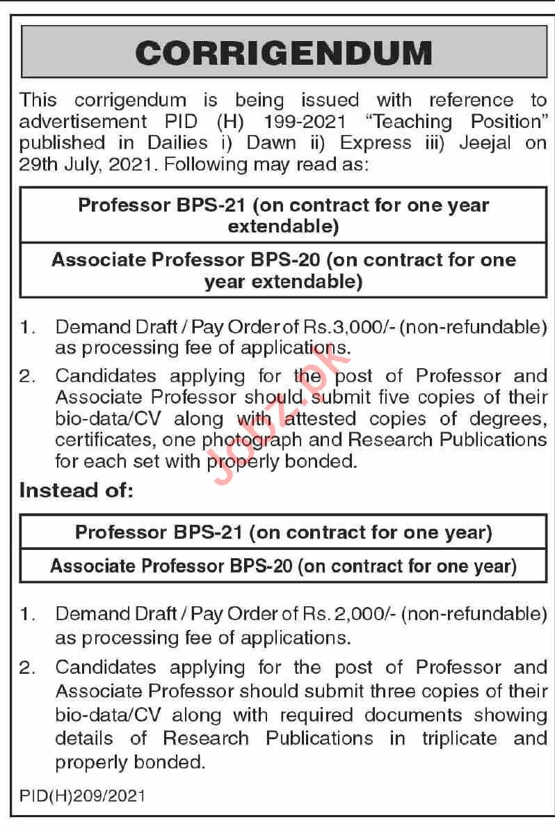Jeejal Maau Institute of Physiotherapy Hyderabad Jobs 2021