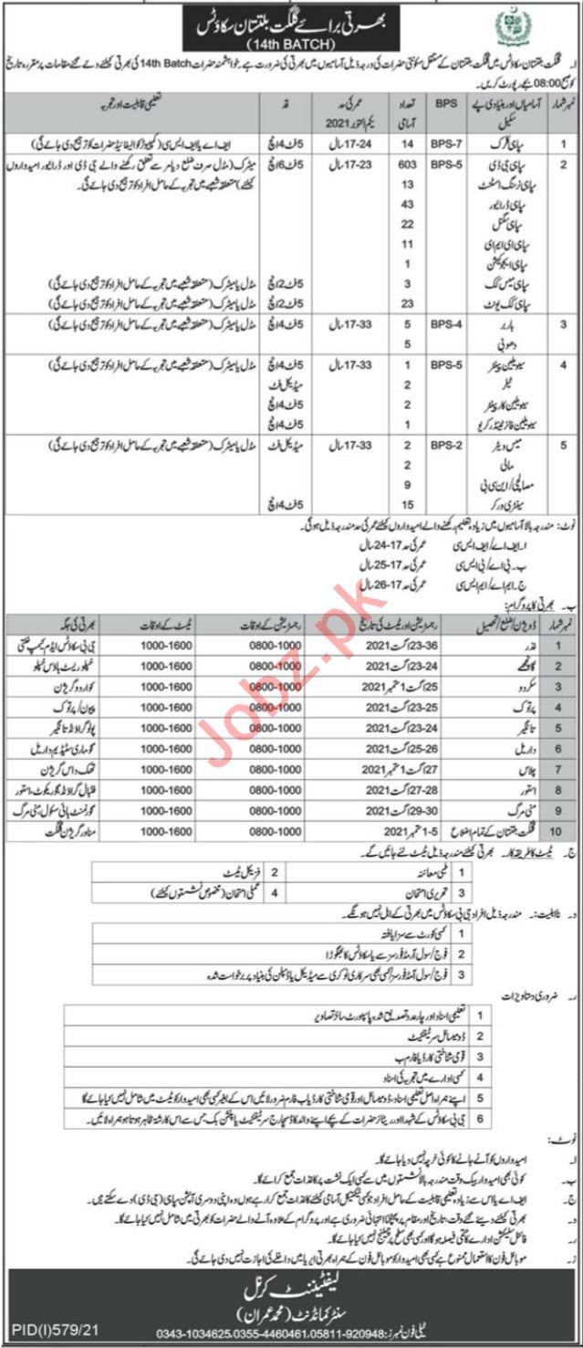 Gilgit Baltistan Scouts 14th Batch Jobs 2021 for Sepoy