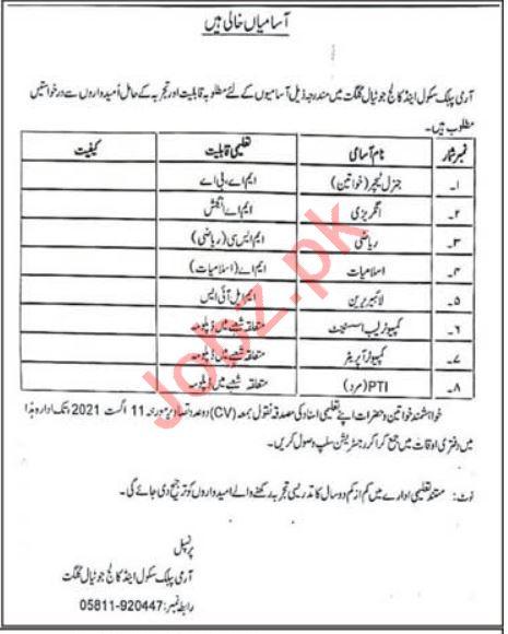 APS&C Army Public School & College Jutial Gilgit Jobs 2021