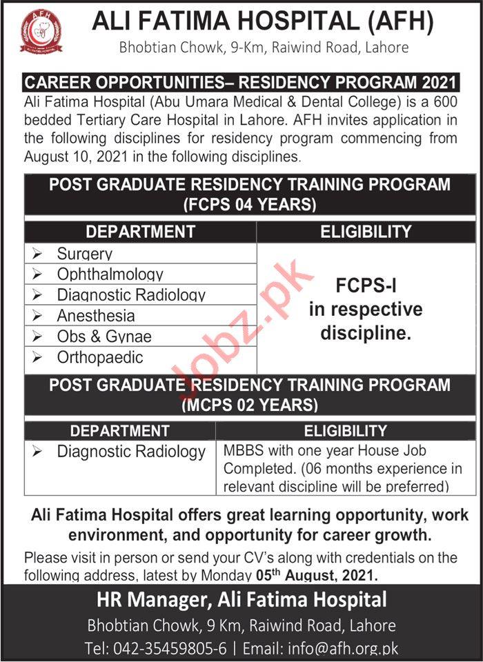 Ali Fatima Hospital AFH Lahore Jobs 2021 for Doctors
