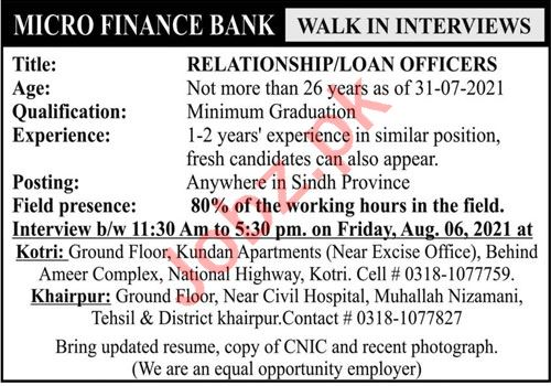 Micro Finance Bank Sindh Jobs 2021 for Loan Officers