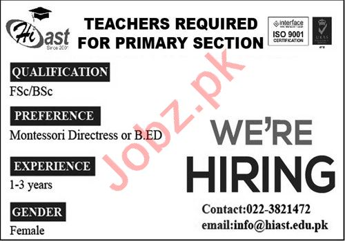 HiAST Hyderabad Institute of Arts Science & Technology Jobs