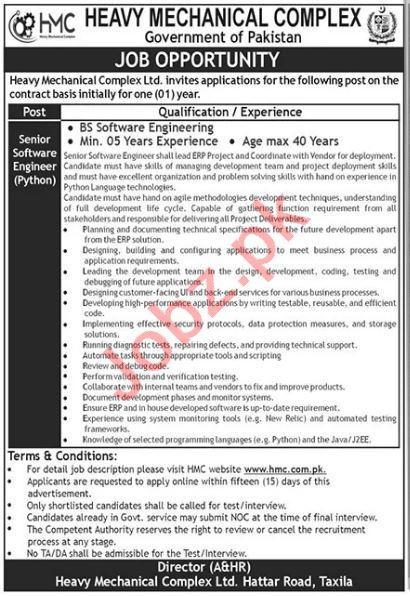 Heavy Mechanical Complex HMC Taxila Jobs 2021 for Engineers