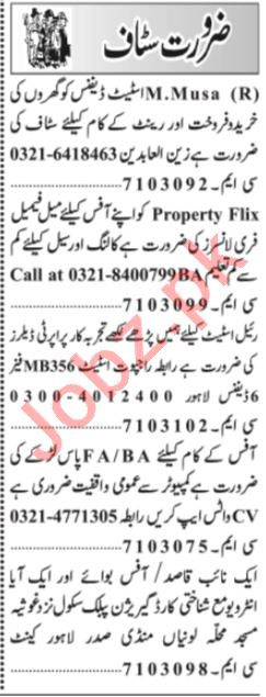 Accountant & Marketing Manager Jobs 2021 in Lahore