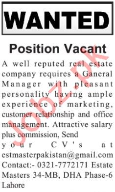 General Manager & Executive Manager Jobs 2021 in Lahore