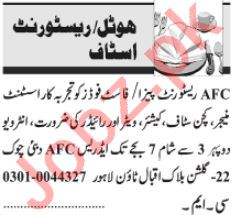 Dishwasher & Delivery Boy Jobs 2021 in Lahore