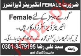 Gourmet Homes & Furnishers Lahore 2021 for Interior Designer