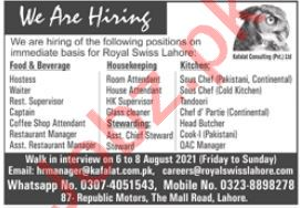 Royal Swiss Lahore Jobs 2021 for Room Attendant & Waiter
