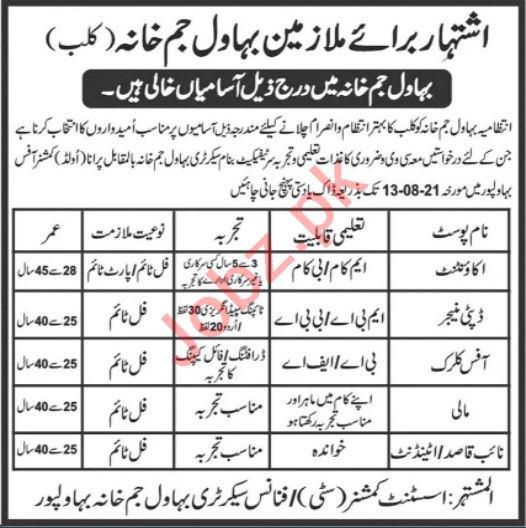 Bahawal Gymkhana Club Jobs 2021 for Accountant