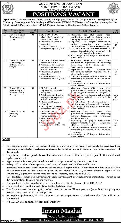 Railways Board Ministry of Railways Jobs for Deputy Director