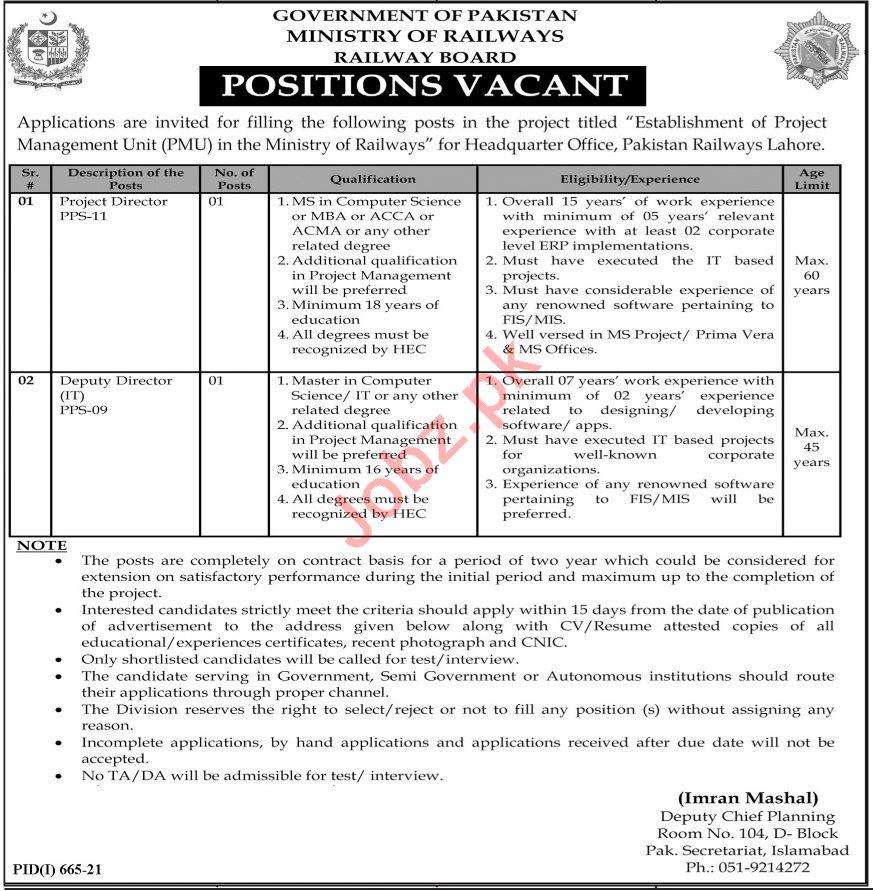 Pakistan Railways Lahore Jobs 2021 for Deputy Director