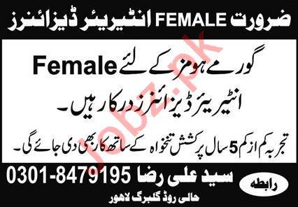 Gourmet Homes Lahore 2021 for Female Interior Designer