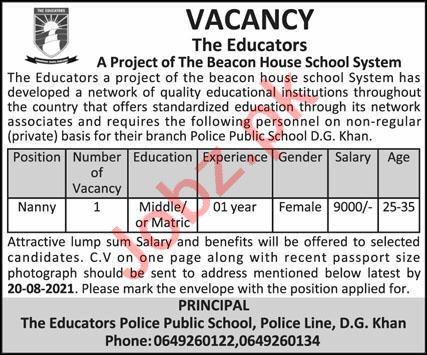 The Educators Police Public School DG Khan Jobs 2021
