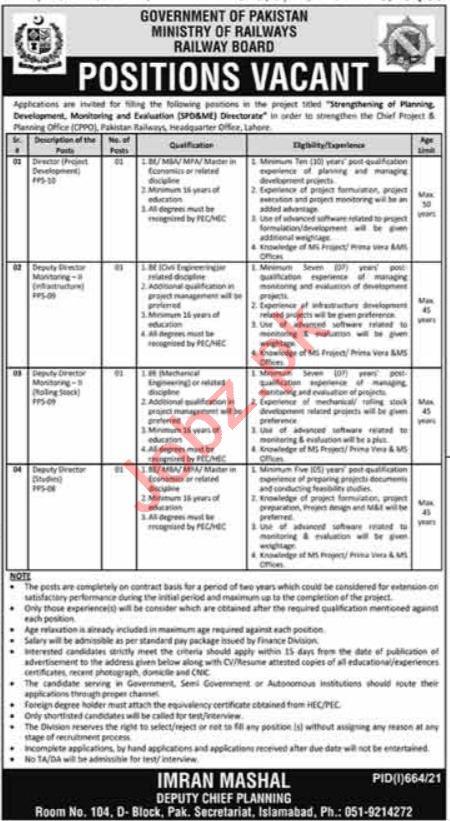 Railway Board Lahore Jobs 2021 for Deputy Director