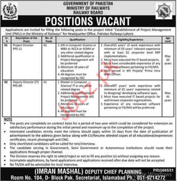 Deputy Director Jobs 2021 in Ministry of Railways Islamabad