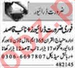 Driver & Naib Qasid Jobs 2021 in Lahore