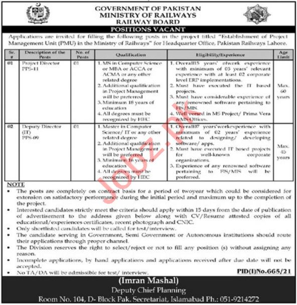 Railway Board Lahore Jobs 2021 for Project Director & IT