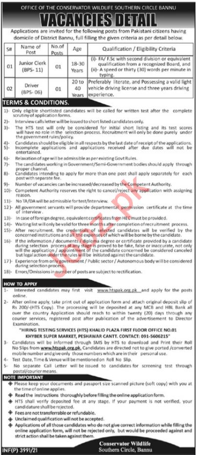 Forest & Wildlife Department Bannu Jobs 2021 for Clerks