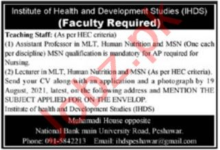 Institute of Health & Development Studies IHDS Peshawar Jobs