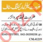 Field Supervisor & Sales Officer Jobs 2021 in Lahore