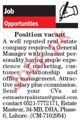 General Manager & Customer Relationship Officer Jobs 2021