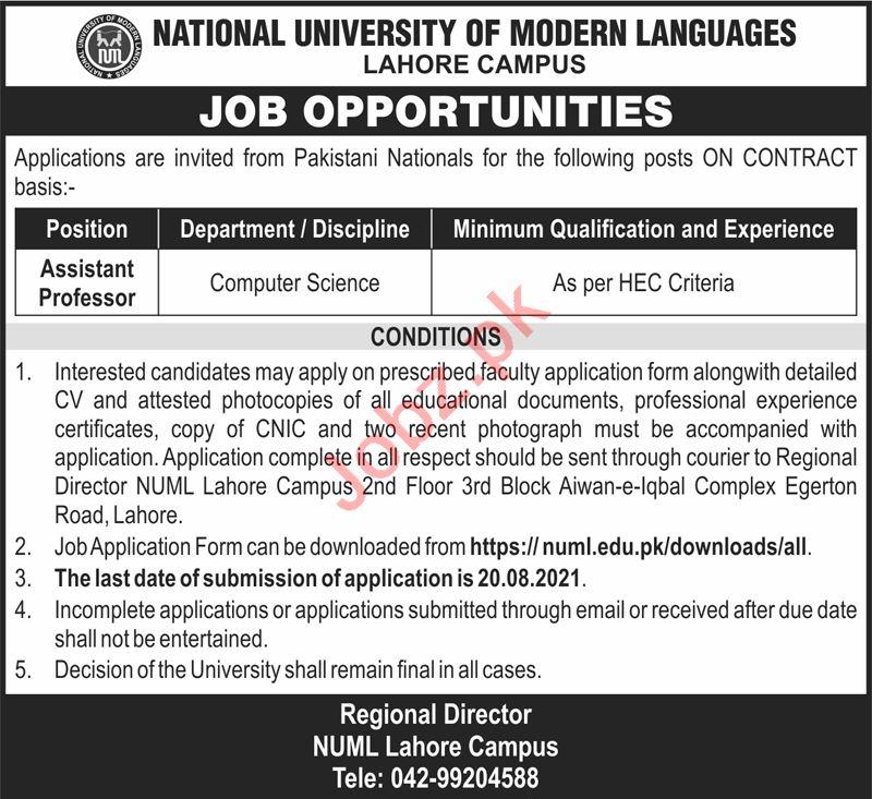 National University of Modern Languages NUML Lahore Jobs