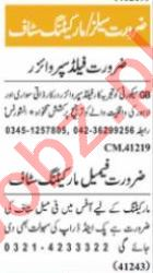 Marketing & Sales Staff Jobs 2021 in Lahore