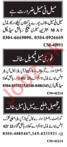 Auto CAD Operator & PHP Developer Jobs 2021 in Islamabad