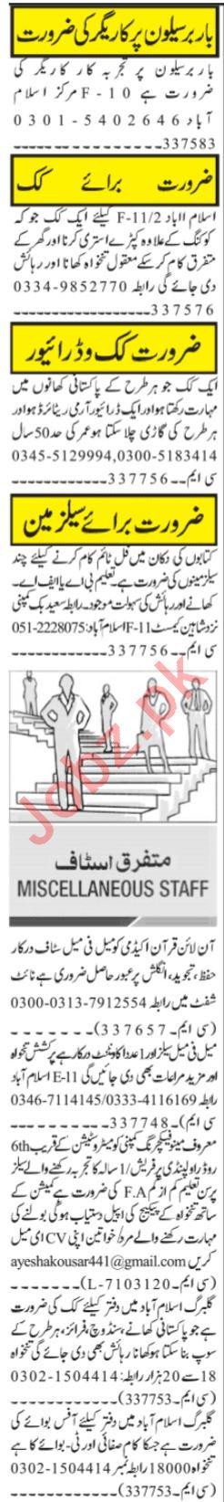Salesman & Accountant Jobs 2021 in Islamabad