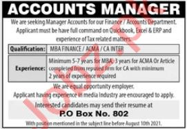 P O Box No 802 Lahore Jobs 2021 for Accounts Manager