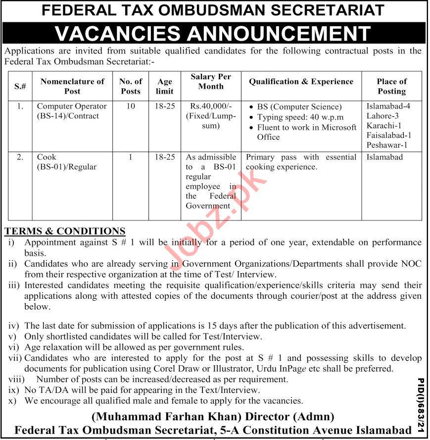 Federal Tax Ombudsman Secretariat Islamabad Jobs 2021 Cook