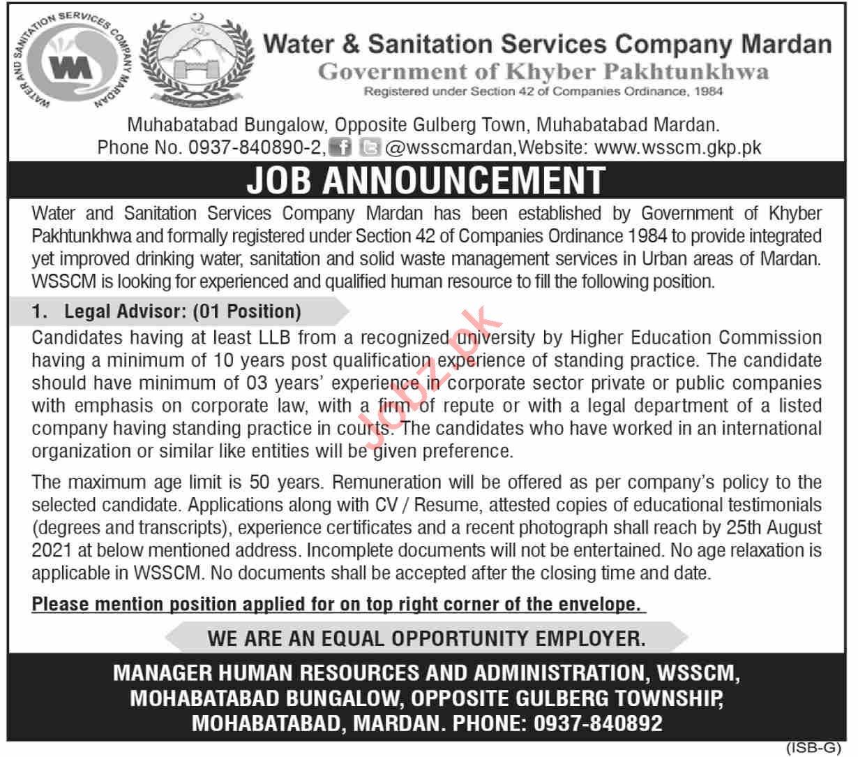 Water And Sanitation Services Company Mardan WSSCM Jobs 2021