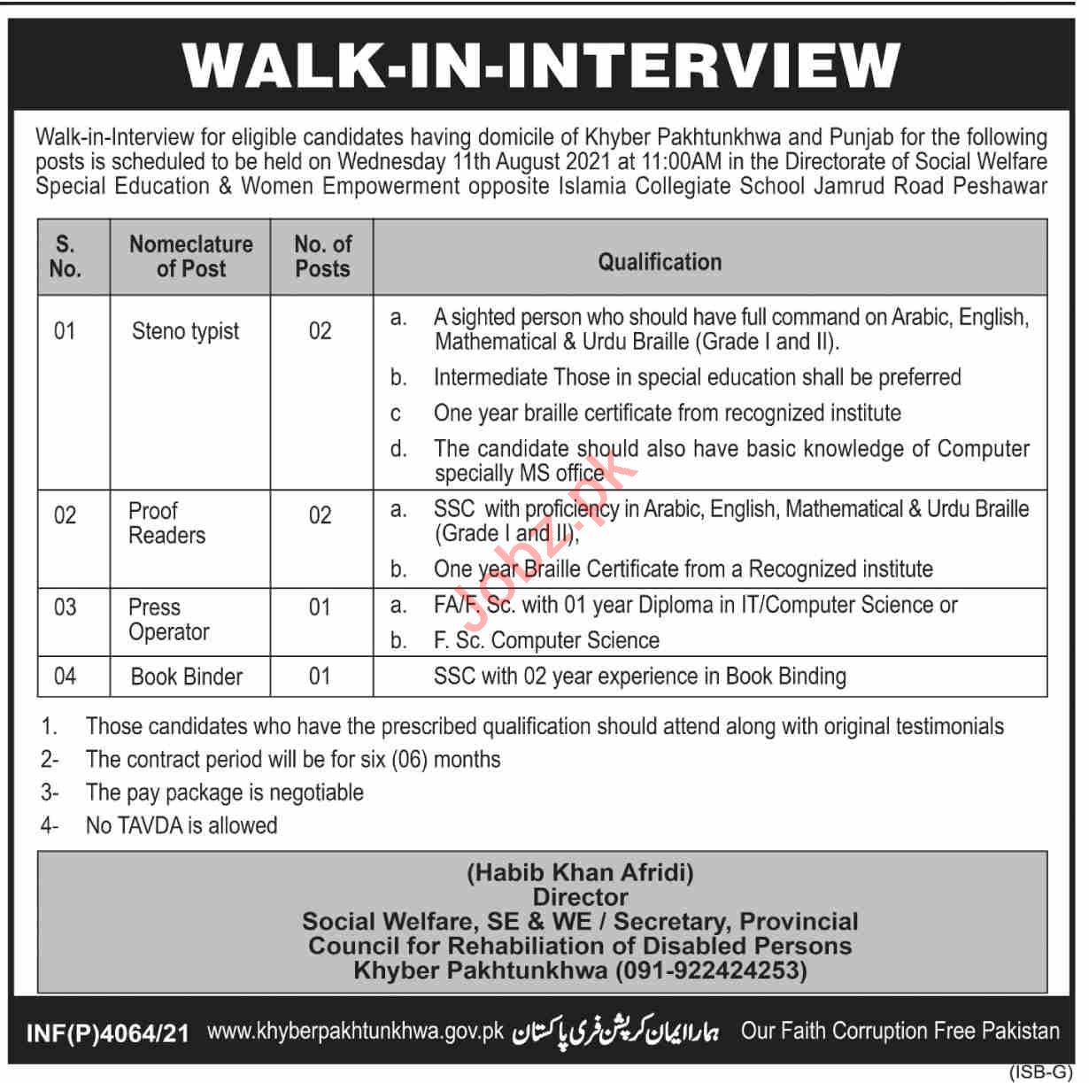 Directorate of Social Welfare Special Education Jobs 2021