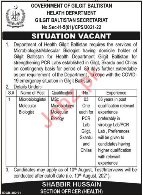 Health Department Gilgit Baltistan Secretariat Jobs 2021