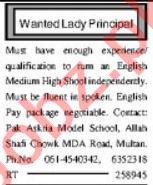 Teacher & Lady Principal Jobs 2021 in Multan