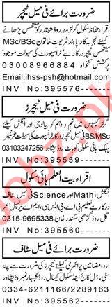 Montessori Teacher & Female Teacher Jobs 2021 in Peshawar